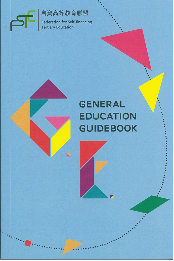 GE-Guidebook-retouch