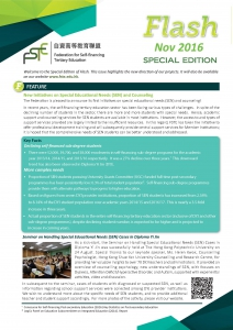 Newsletter Special Edition