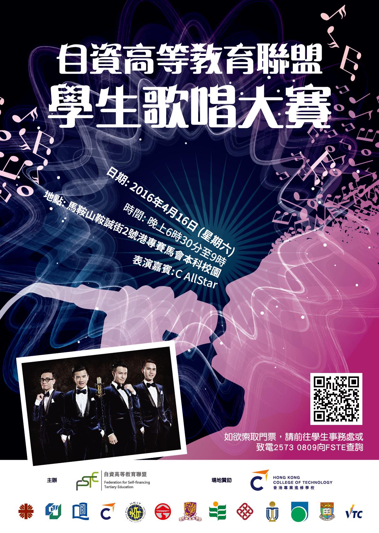 poster_v1_2016118-04