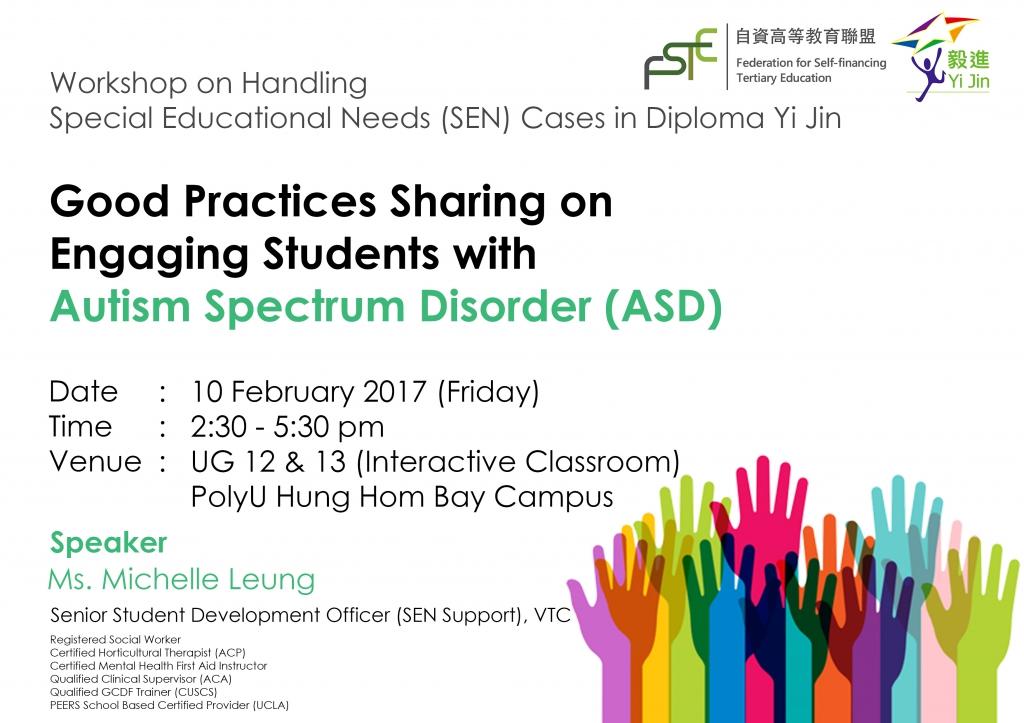 Poster (for website) (10 February 2017)