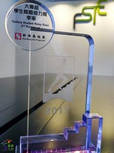 Vertical Run 2017 trophy